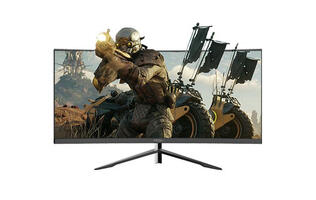 The PRISM+ X300 is a 30-inch ultra-wide gaming monitor with a 200Hz refresh rate