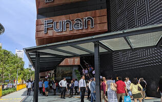 The new Funan Mall is a completely different animal