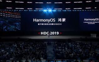 Huawei announces HarmonyOS, an open-source platform that supports all devices