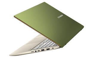 The new ASUS VivoBook S15 is an affordable notebook with discrete NVIDIA graphics