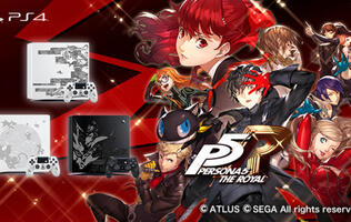 TGS 2019: Persona 5 Royal gets limited edition PlayStation 4 consoles in Japan
