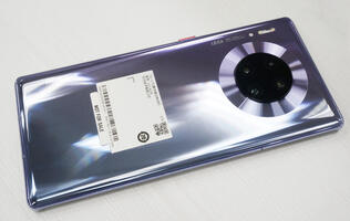 Huawei Mate 30 Pro: The new low light master