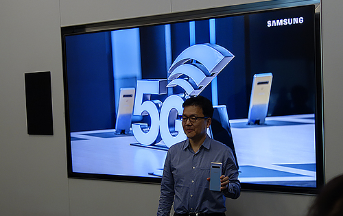 Samsung's leadership role and far-reaching vision for 5G technology