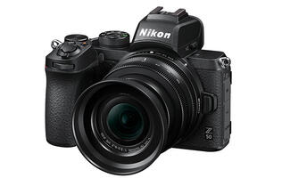 Here's Nikon's next Z-series camera - the Z50