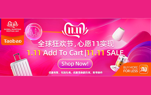 Deal Alert: The one, and only 11.11 Singles' Day Taobao and Tmall shopping sensation (Updated)