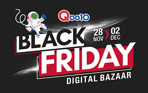 Deal Alert: Qoo10 Black Friday deals!
