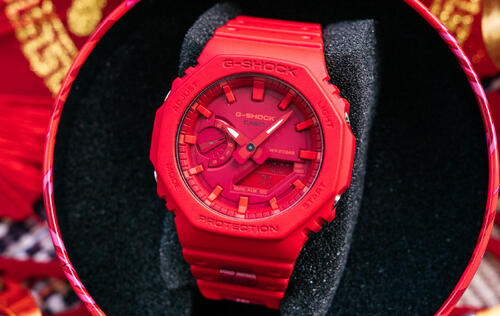 Usher in the year of the Rat with the G-Shock x Jahan Loh GA-2100 watch