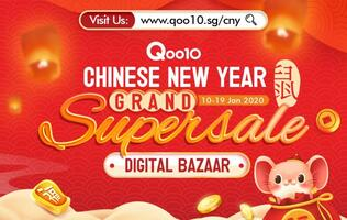 Deal Alert: Qoo10 super sale for Chinese New Year 2020!