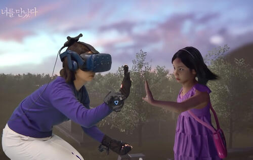 A grieving mother reunites with her deceased daughter in VR in this documentary