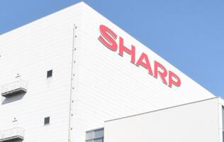 Sharp plans to use a TV factory to make masks