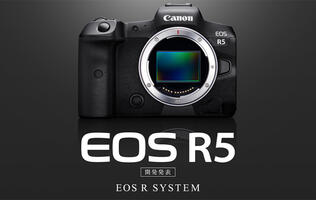 Canon's upcoming EOS R5 has a brand-new sensor and supports in-body IS
