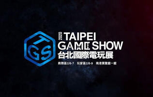 Taipei Game Show 2020 has been cancelled due to Covid-19 concerns