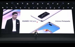 Huawei officially unveils the Huawei P40 series flagship smartphones