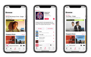 Apple Music is hosting a program highlighting local artists starting today