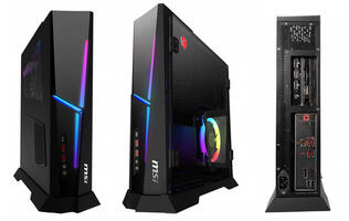 These new MSI slim gaming desktops are now available for purchase