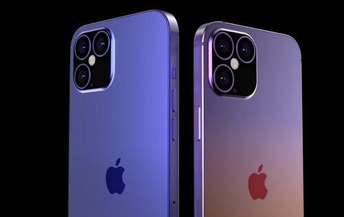 These Are The Rumoured Prices For The Upcoming Iphone 12 Models Hardwarezone Com Sg