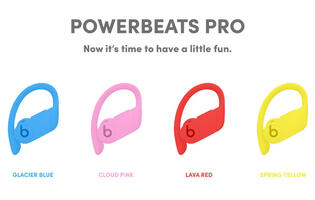 Powerbeats Pro rumoured to come in four new fun summer colours