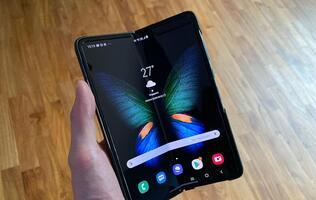 These are the rumoured display specs of the Galaxy Fold 2