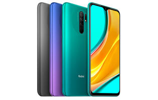 Xiaomi brings entry-level Redmi 9 phone with quad cameras to SG