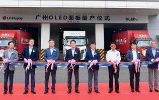 LG opens OLED plant in China with production capacity of 60,000 sheets per month