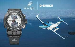 Take to the skies with the G-Shock x HondaJet GWR-B1000HJ