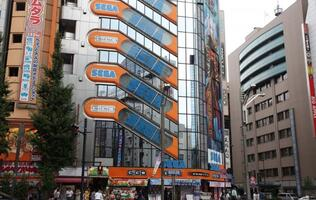 The famous Akihabara Gigo arcade in Tokyo is closing its doors for good