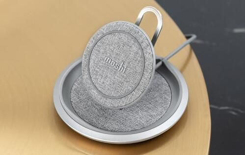 The Moshi Q Lounge is a super stylish and powerful 15W wireless charger