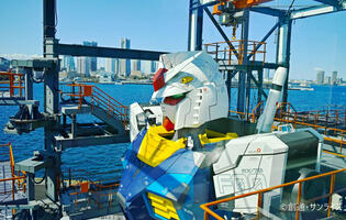 The life-sized Gundam robot will be unveiled at a grand opening in December