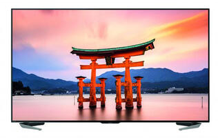Panels made in Japan: Sharp's 2020 4K TVs are now available in Singapore