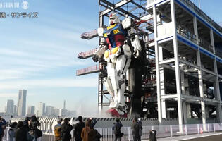 Japan's life-sized moving Gundam statue has been unveiled