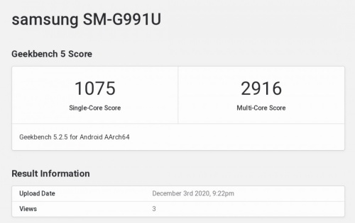 Samsung Galaxy S21 appears on GeekBench with Snapdragon 888 and 8GB RAM