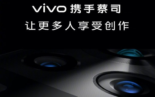 Vivo's future smartphones to come with Zeiss camera lenses