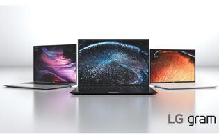 LG brings 5 new Intel 11th Gen powered Grams in 2021