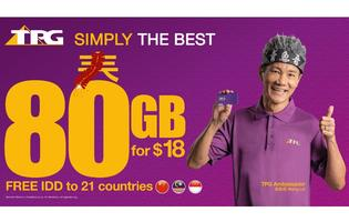 TPG gives heavy data users a gift that keeps on giving with 80GB for just S$18
