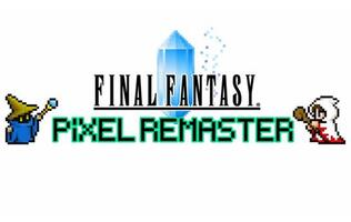 The first three Final Fantasy games have been remastered for Steam and mobile