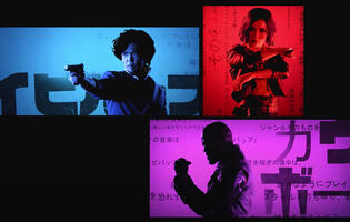 Netflix has revealed Cowboy Bebop's very funky opening credits