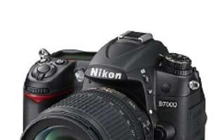 Nikon Announces New DSLR and Lenses