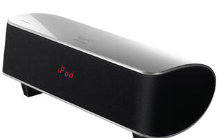 Pioneer XW-NAS5 iPod Audio System - Brutish & Powerful