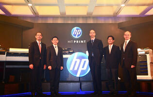 HP's Innovation Summit - Emailing Your Printer