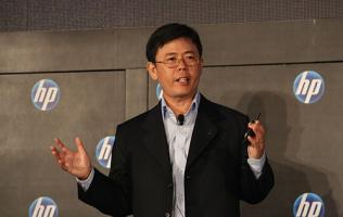 Touching the Future with HP in Beijing