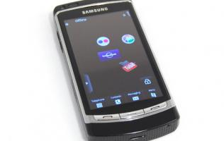 Preview: Samsung I8910 Omnia HD
